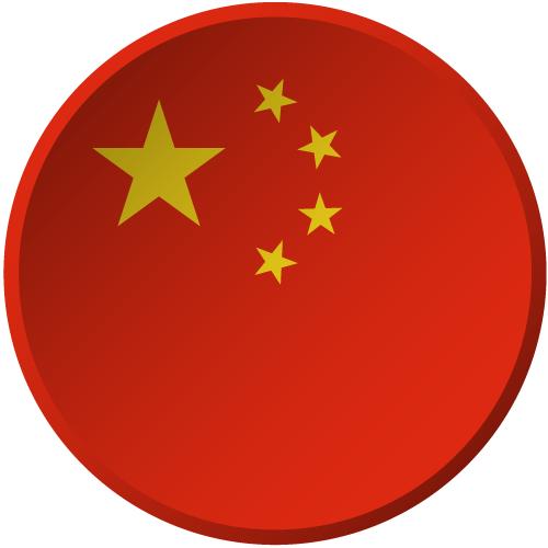 Heatex China